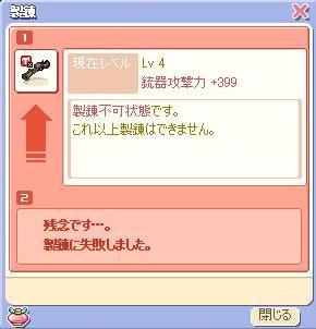 bathi-08.jpg