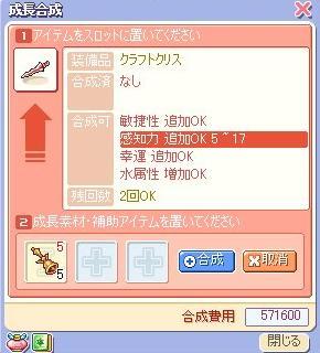 bathi-10.jpg