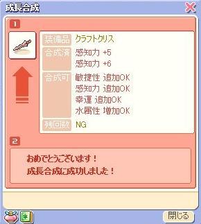 bathi-11.jpg