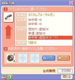 bathi-21.jpg