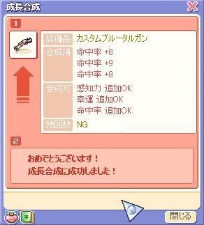 bathi-22.jpg
