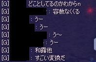 bathi-77.jpg