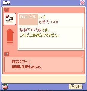 jin23.jpg