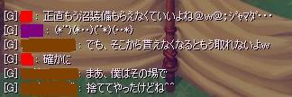 jin26.jpg