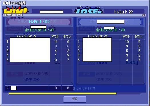 jin_07.jpg