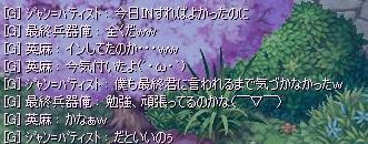 so32.jpg