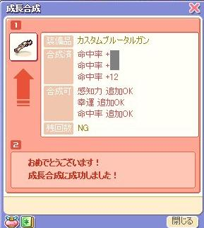 so34.jpg