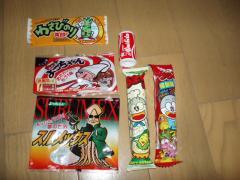 大阪からの贈り物3