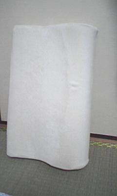20071106103950