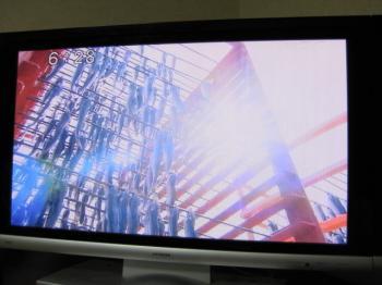 うるめ干TV 106