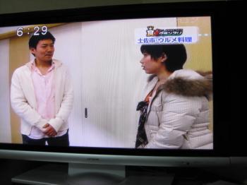 ジョージィ対談TV 108
