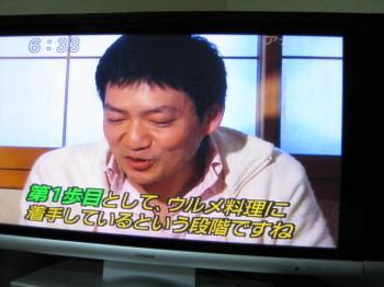 いい発言TV 121