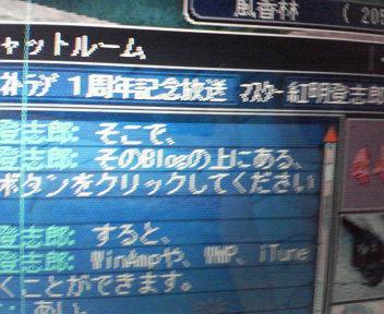 20071004235047