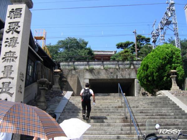 浄土寺へ至る道