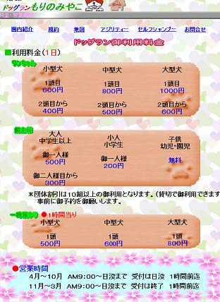 resize001379.jpg