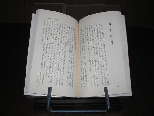 読書スタンド 006s-