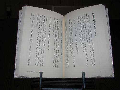読書スタンド 005s-