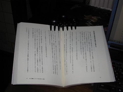 読書スタンド 009s-
