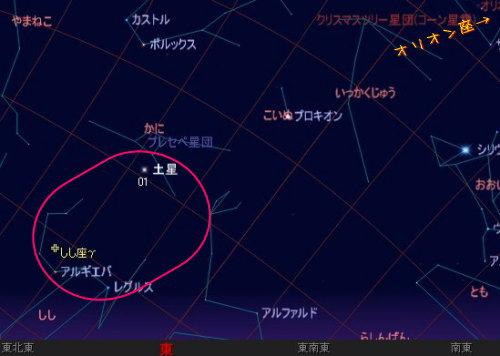 2005 11 18 しし座流星群星図