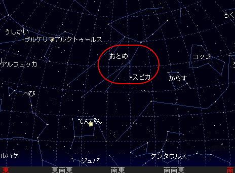 2006 3 31 おとめ座流星群