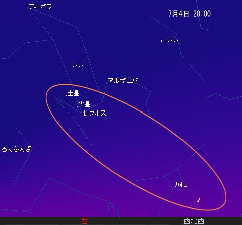 2008 7 6 細い月と火星・土星・レグルス星図7_4