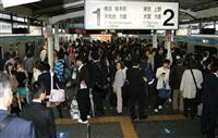 混雑する京浜東北線鶴見駅ホーム
