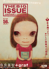 THE BIG ISSUE JAPAN56号