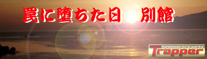bbs_bn.jpg