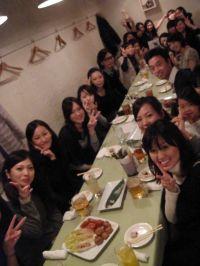 2009年神戸忘年会 003