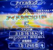 1stritsuko31.jpg