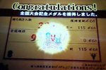 2005-0724-01.jpg