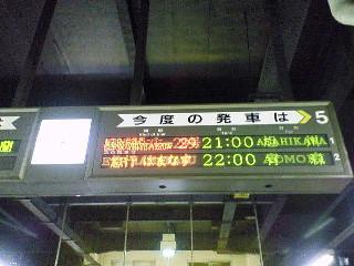 20051227211807