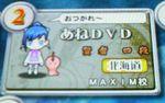 20060404maxi.jpg