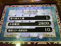 20060404taikai.jpg