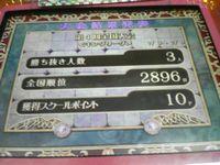 20060713taikai.jpg