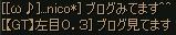 nico [GT]0.3