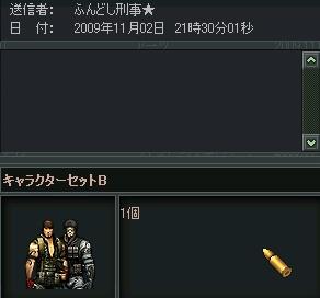 ふんどし_B