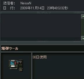 NeisaN