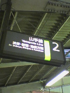 20060912174210