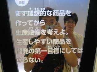 IMG_1280.jpg