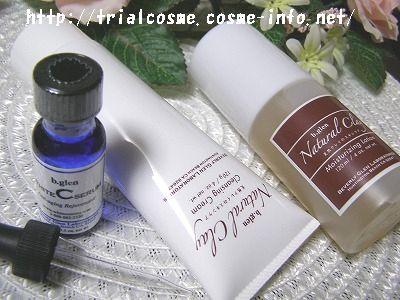 b.glen毛穴対策セット(天然クレイの洗顔料・天然クレイの保湿化粧水・ビタミンC美容液(C serum))
