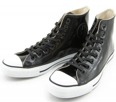 Converse for BLOG4