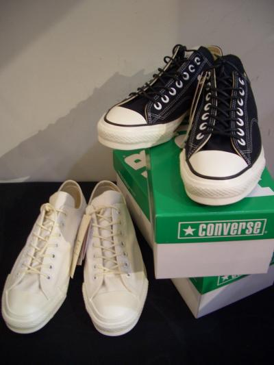 Converse for BLOG5