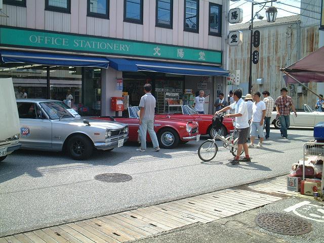 2009.9.13山田 007
