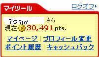 30000P