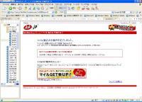 Ask.jp