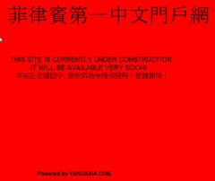 yakuaxia.com