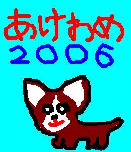 20060101134158.jpg