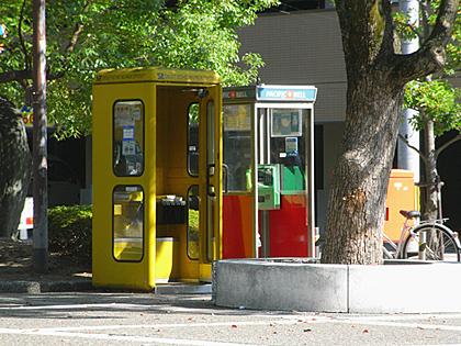 電話box 01