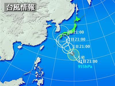 コノヤロー!台風